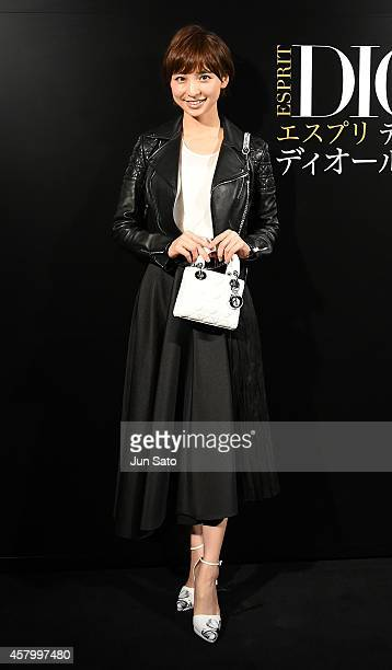 Actress Mariko Shinoda arrives at the 'Esprit Dior' Opening Reception on October 28 2014 in Tokyo Japan