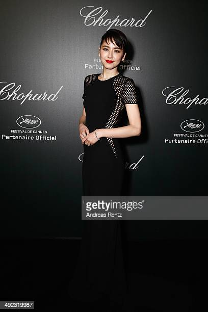 Actress Masami Nagasawa arrives to the Chopard Backstage Dinner Afterparty at the CannesMandelieu Aerodrome during the 67th Annual Cannes Film...