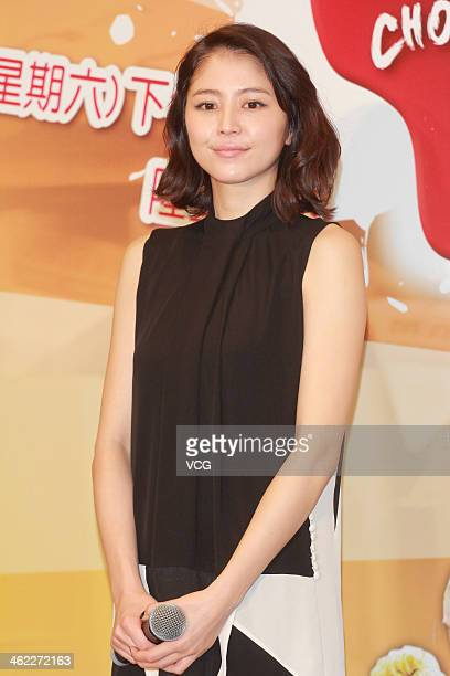 Actress Masami Nagasawa attends 'Chocolat' press conference at Domain shopping mall on January 12 2014 in Hong Kong Hong Kong