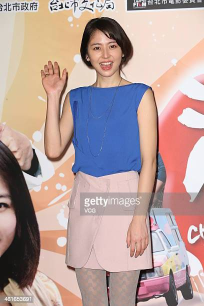 Actress Masami Nagasawa attends 'Chocolat' press conference on January 9 2014 in Taipei Taiwan