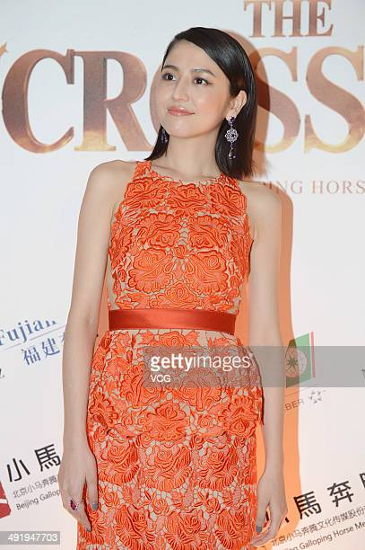 Actress Masami Nagasawa attends 'The Crossing' party on day 4 of the 67th Annual Cannes Film Festival on May 17 2014 in Cannes France