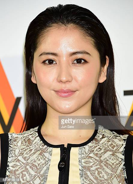 Actress Masami Nagasawa attends the Louis Vuitton Exhibition 'Volez Voguez Voyagez' on April 21 2016 in Tokyo Japan