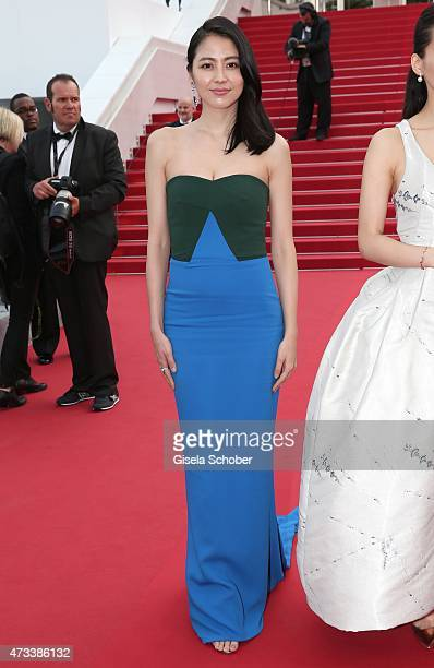 Actress Masami Nagasawa departs the Premiere of 'Umimachi Diary' during the 68th annual Cannes Film Festival on May 14 2015 in Cannes France