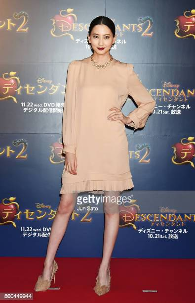 Actress Mayuko Kawakita attends the Disney Channel's 'Descendants 2' Premiere at Toranomon Hills on October 12 2017 in Tokyo Japan