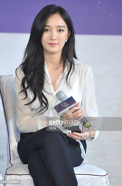 Actress Meng Jia attends director John H Lee's film 'The Third Love' press conference on January 8 2015 in Beijing China