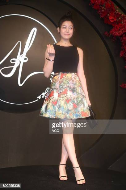 Actress Michelle Chen arrives at the red carpet of the banquet held by Macau businessman Levo Chan and actress Ady An on June 23 2017 in Taipei...