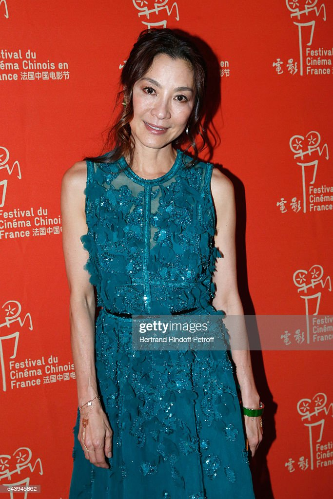 Actress Michelle Yeoh arrives at the 6th Chinese Film Festival