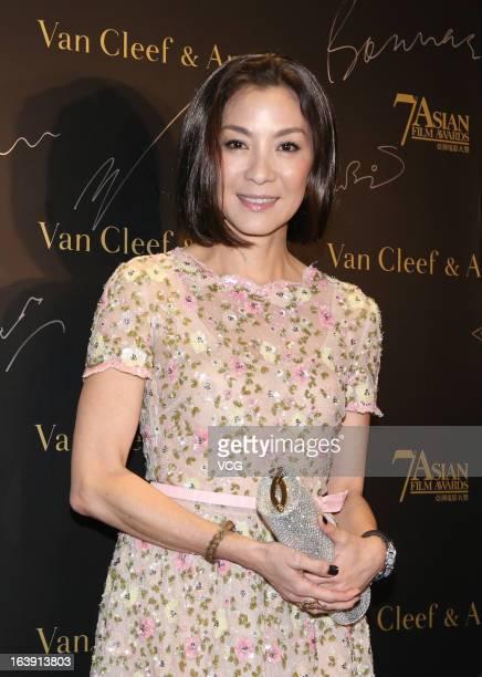 Asian Award Film