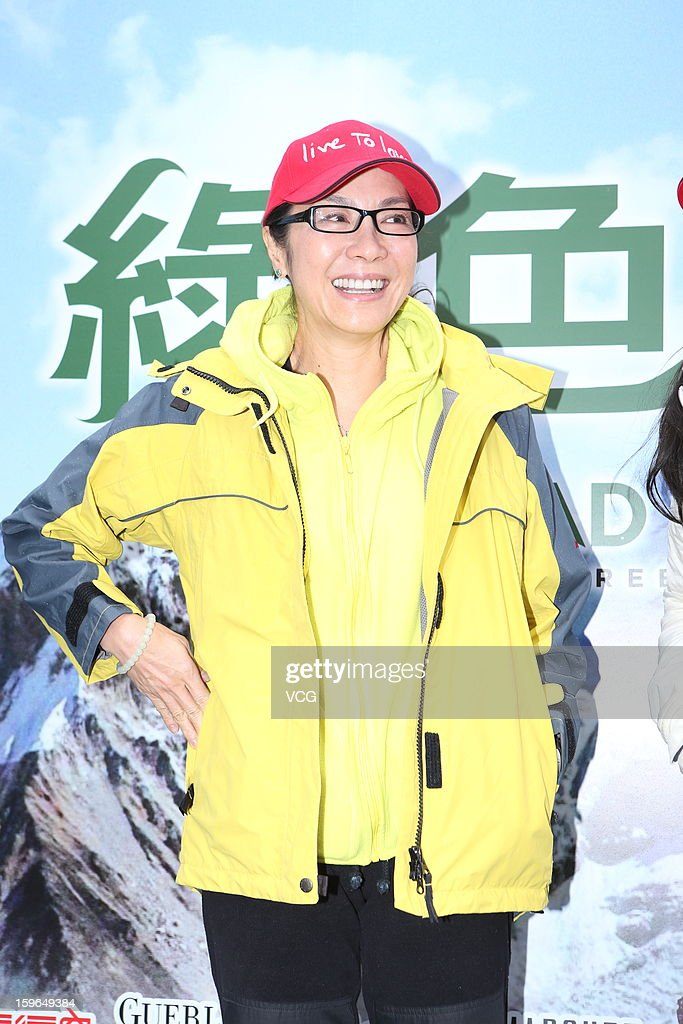 Actress Michelle Yeoh participates in a walking activity to promote 'Pad Yatra A Green Odyssey' at the Yangmingshan National Park on January 17 2013...