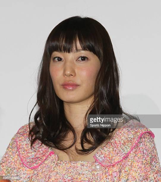 Miho Kanno Nude Photos 25