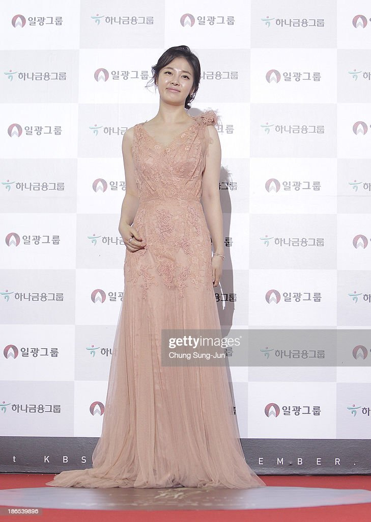 Actress Min Ji-Hyun arrives for the 50th Daejong Film Awards at KBS hall on November 1, 2013 in Seoul, South Korea.