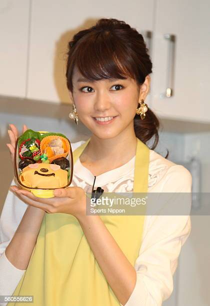 Actress Mirei Kiritani attends the 'Koisuru Vampire' PR event on April 10 2015 in Tokyo Japan