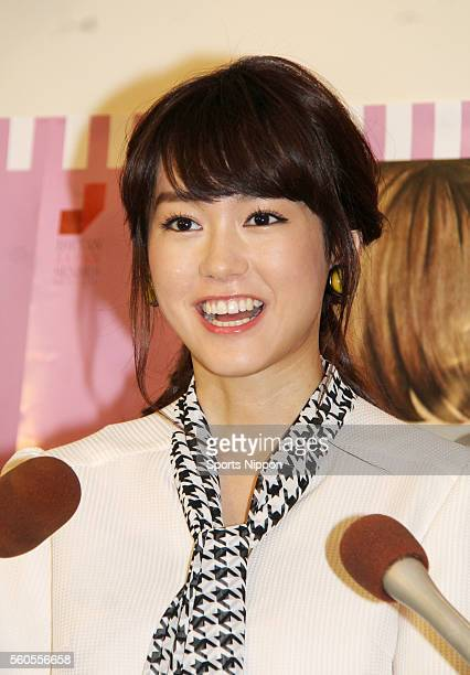 Actress Mirei Kiritani attends the opening ceremony of 'Roots of Kawaii' exhibition on October 21 2015 in Tokyo Japan