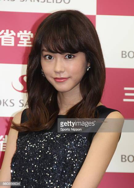 Actress Mirei Kiritani holds a press conference to promote her new photo book on December 21 2014 in Tokyo Japan