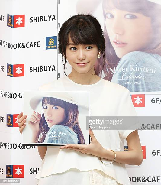Actress Mirei Kiritani holds a press conference to promote her new calendar on February 14 2016 in Tokyo Japan