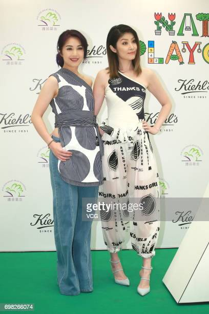 Actress Miriam Yeung and actress Kelly Chen attend Nature's Playground promotional event on June 20 2017 in Hong Kong Hong Kong
