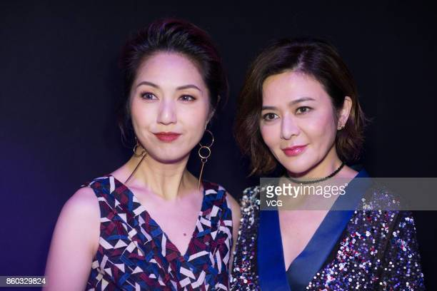 Actress Miriam Yeung and actress Rosamund Kwan Chilam attend Rosamund Kwan Chilam's Rosamund MOISELLE show during the Shanghai Fashion Week...