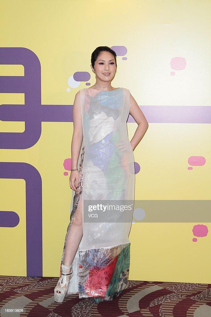 Actress Miriam Yeung arrives at the 37th Hong Kong International Film Festival Grand Opening at Hong Kong Convention and Exhibition Center on March 17, 2013 in Hong Kong, Hong Kong.