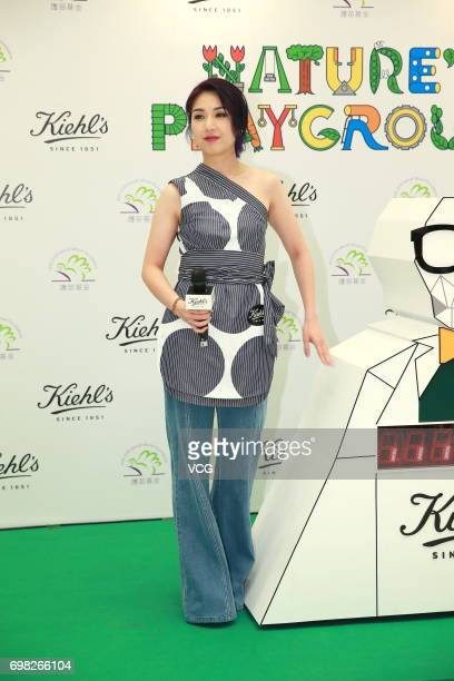 Actress Miriam Yeung attends Nature's Playground promotional event on June 20 2017 in Hong Kong Hong Kong