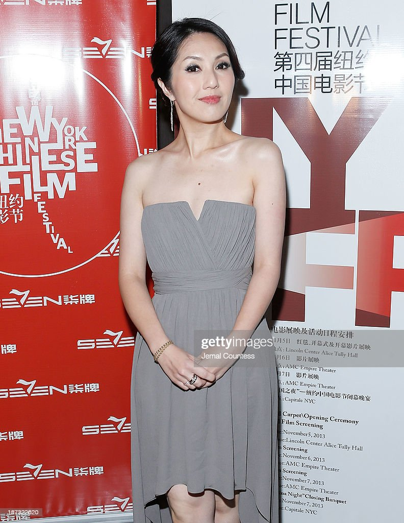 Actress Miriam Yeung attends the 4th New York Chinese Film Festival Closing Night Gala at Capitale on November 7, 2013 in New York City.