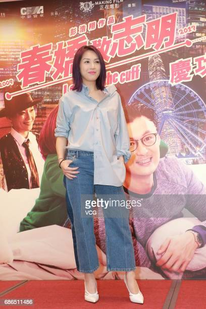 Actress Miriam Yeung attends the celebration party of director Pang HoCheung's film 'Love Off the Cuff' on May 21 2017 in Hong Kong China