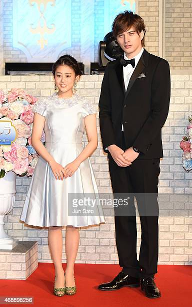 Actress Mitsuki Takahata and actor Yu Shirota attend the premiere of 'Cinderella' on April 8 2015 at Roppongi Hills in Tokyo Japan