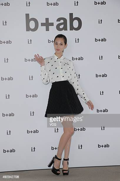 Actress Mizuhara Kiko attends bab promotional event on October 12 2015 in Hong Kong Hong Kong