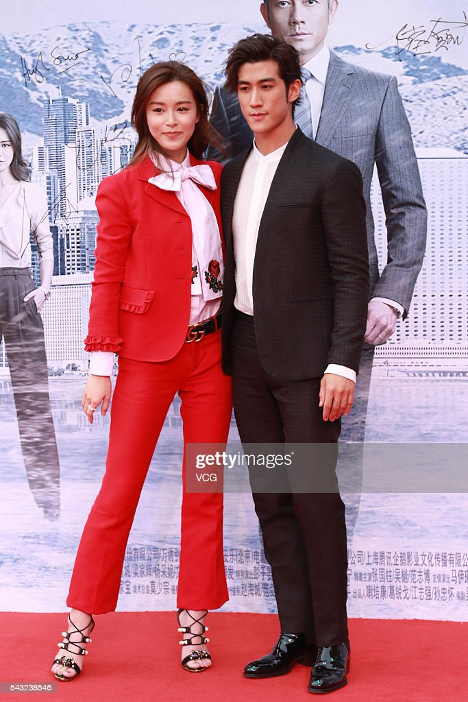Actress, model Janice Man and Chinese Canadian actor, singer Aarif Lee attend the the premiere of 'Cold War 2' on June 26, 2016 in Beijing, China.