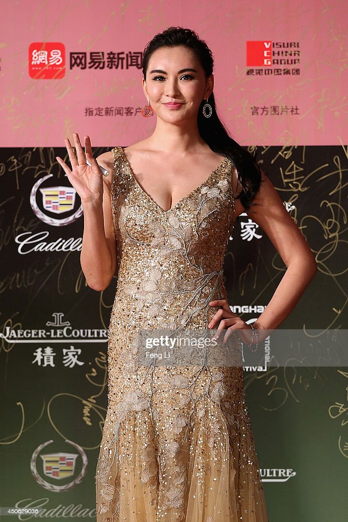 Actress Monica arrives for the red carpet of the 17th Shanghai International Film Festival at Shanghai Grand Theatre on June 14, 2014 in Shanghai, China.