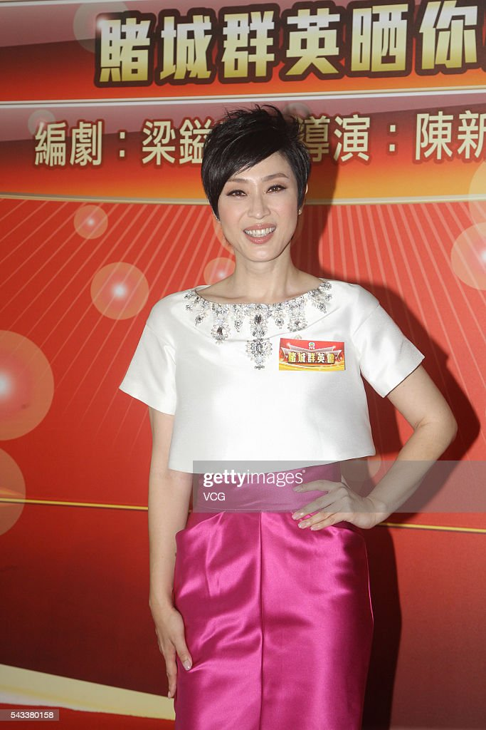 Actress Monica Chan Fat-Yung attends the press conference of TVB drama 'Casino Heroes' on June 27, 2016 in Hong Kong, China.