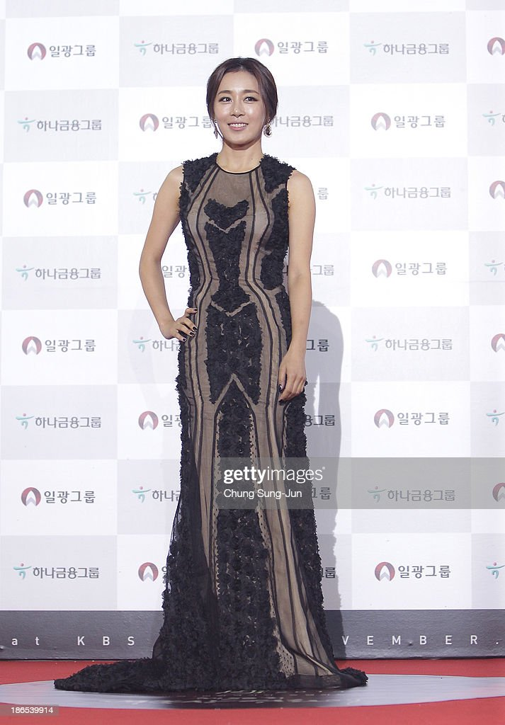 Actress Moon Jeong-Hee arrives for the 50th Daejong Film Awards at KBS hall on November 1, 2013 in Seoul, South Korea.