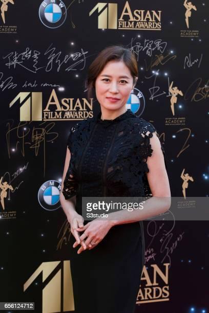 Actress Moon Sori of Korea poses on the red carpet during the 11th Asian Film Awards on March 21 2017 at Hong Kong Cultural Centre in Hong Kong Hong...