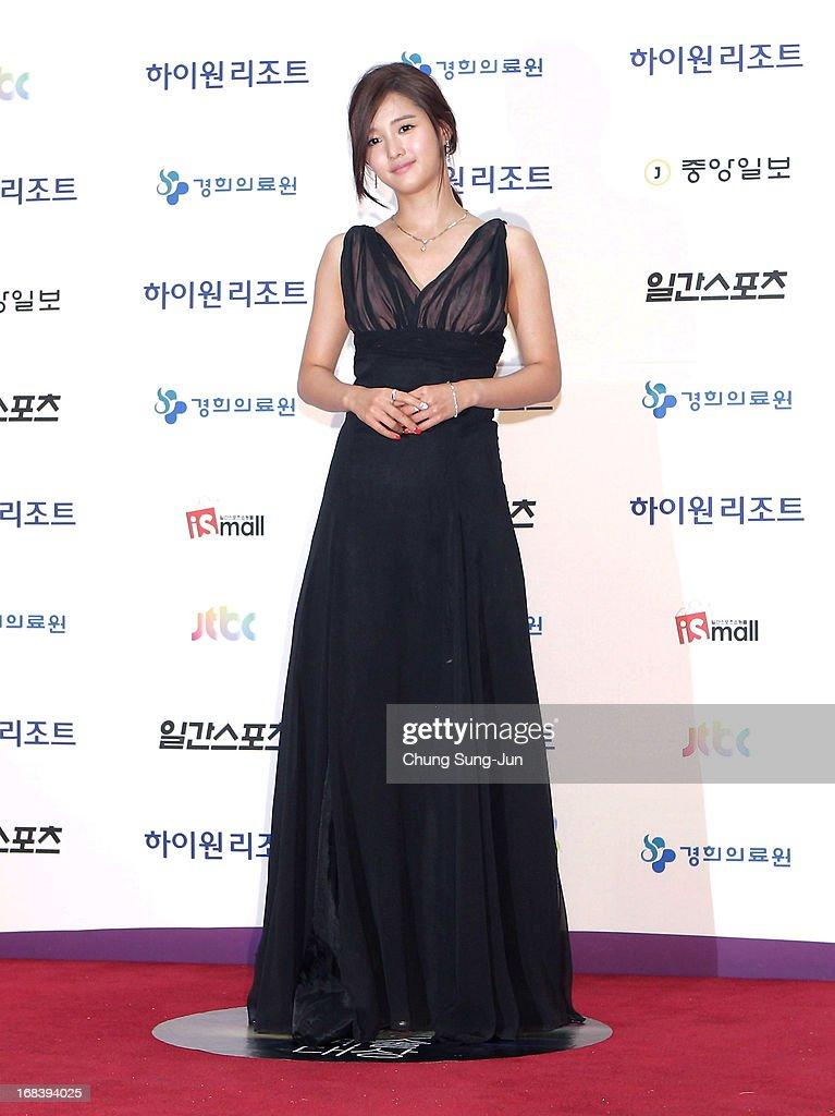 Actress Nam Bo-Ra arrives for the 49th Paeksang Arts Awards on May 9, 2013 in Seoul, South Korea.