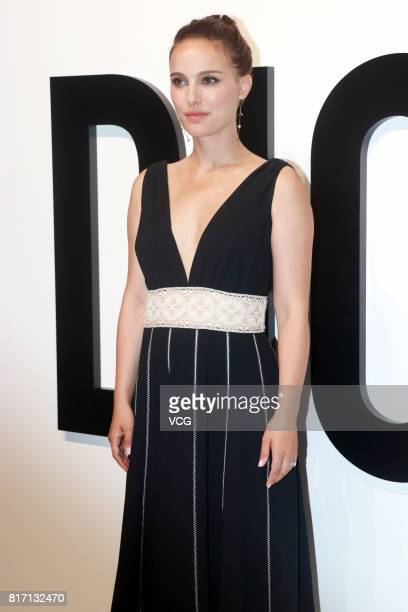 Actress Natalie Portman attends Miss Dior perfume party on July 17 2017 in Shanghai China