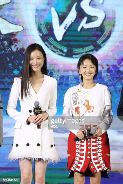 Actress Ni Ni and actress Zhou Dongyu attend a press conference of director Yuen Wooping's film 'The Thousand Faces Of Dunjia' on October 12 2017 in...