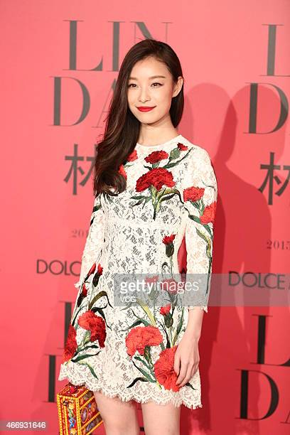 Actress Ni Ni attends Dolce Gabbana cocktail party at Shanghai Exhibition Center on March 19 2015 in Shanghai China