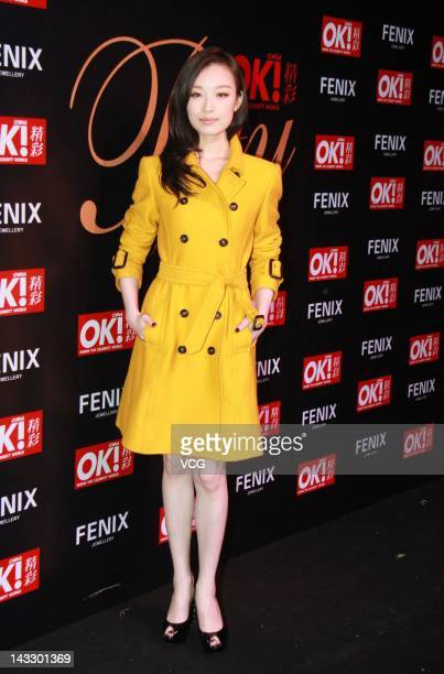 Actress Ni Ni attends OK Magazine Chinese version launch ceremony at Beijing Ming Dynasty City Wall Relics Park on April 22 2012 in Beijing China
