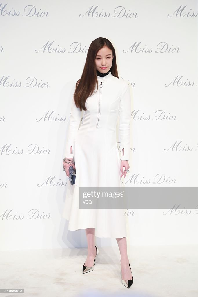 Miss Dior Exhibition Opens In Beijing