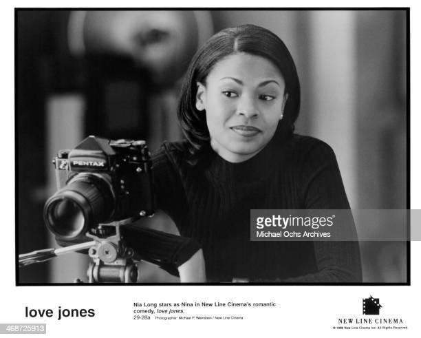 Actress Nia Long on set of the New Line Cinema movie ' Love Jones' circa 1997
