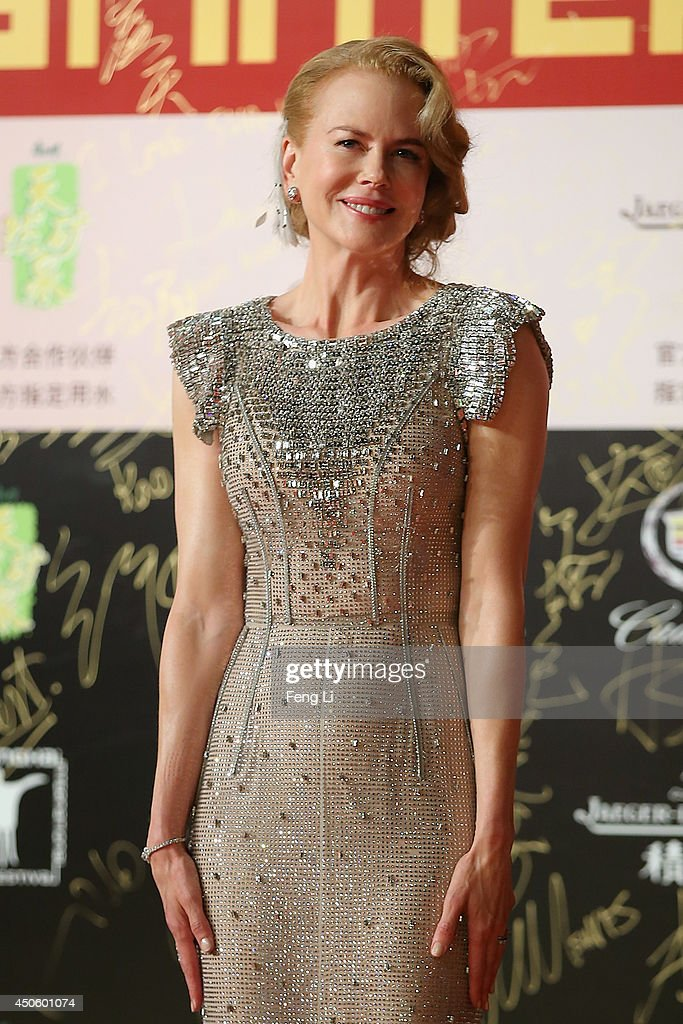 Actress Nicole Kidman arrives for the red carpet of the 17th Shanghai International Film Festival at Shanghai Grand Theatre on June 14, 2014 in Shanghai, China.