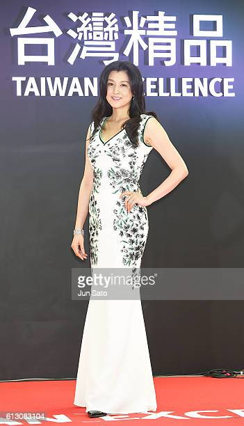 Actress Norika Fujiwara attends the opening cereny of the Taiwan Excellence event at the KITTE building on October 7 2016 in Tokyo Japan