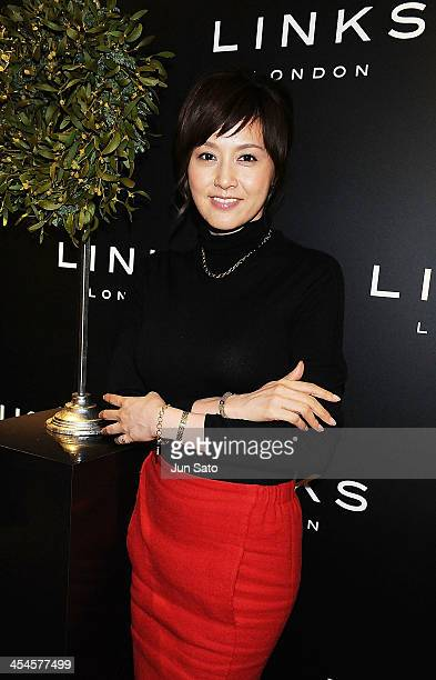 Actress Norika Fujuwara attends the Links of London Christmas Party on December 9 2013 in Tokyo Japan