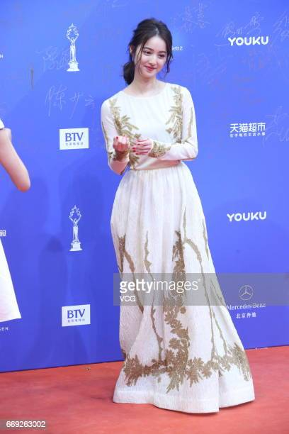 Actress Nozomi Sasaki arrives at the red carpet of the 7th Beijing International Film Festival at the State Production Base of China Film Group on...