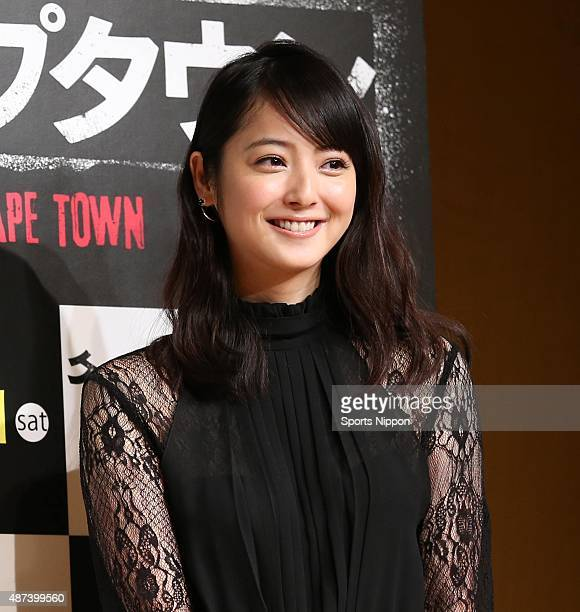 Actress Nozomi Sasaki attends the French movie 'Cape Town' PR event on August 27 2014 in Tokyo Japan