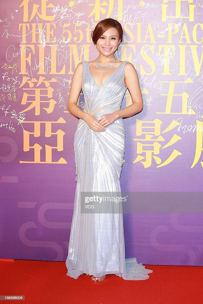 Actress Oceane Zhu arrives at the red carpet of the 55th Asia-Pacific Film Festival at Venetian Macao Resort Hotel on December 15, 2012 in Macau, Macau.
