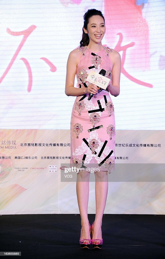 Actress <a gi-track='captionPersonalityLinkClicked' href=/galleries/search?phrase=Pace+Wu&family=editorial&specificpeople=663581 ng-click='$event.stopPropagation()'>Pace Wu</a> attends 'A Wedding Invitation' press conference at Westin Hotel on March 13, 2013 in Beijing, China.