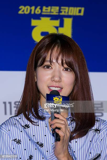 Actress Park ShinHye attends the 'Brother' Press Screening at the CGV on November 15 2016 in Seoul South Korea