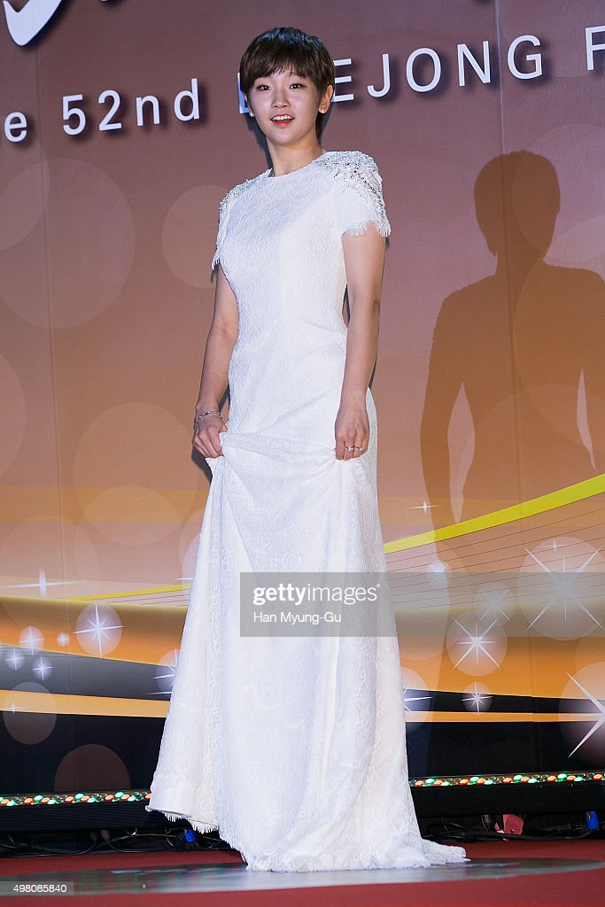 Actress Park SoDam attends the 52nd DaeJong Film Awards at KBS on November 20 2015 in Seoul South Korea