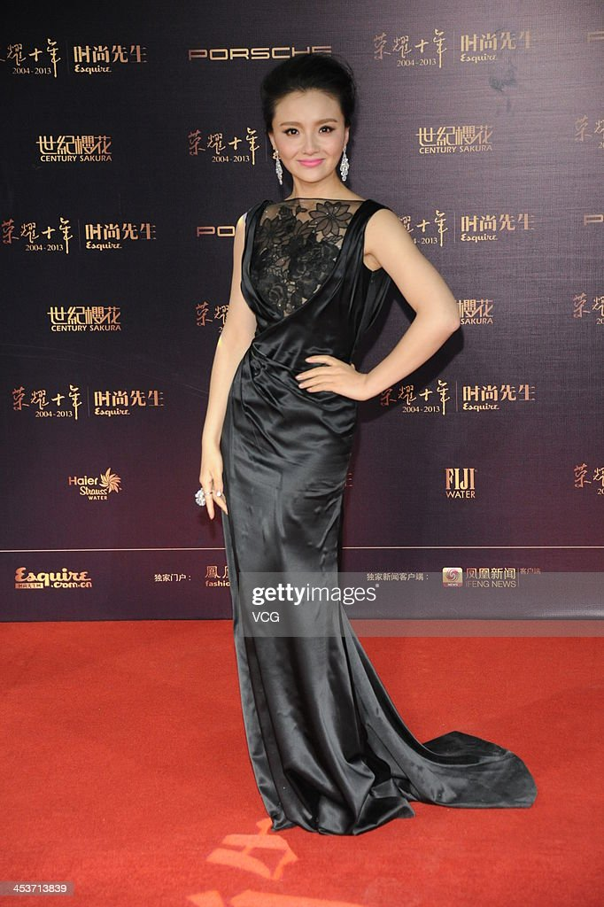 Actress Qian Sun attends Esquire Men Of The Year Awards 2013 at Oriental Theatre on December 4, 2013 in Beijing, China.