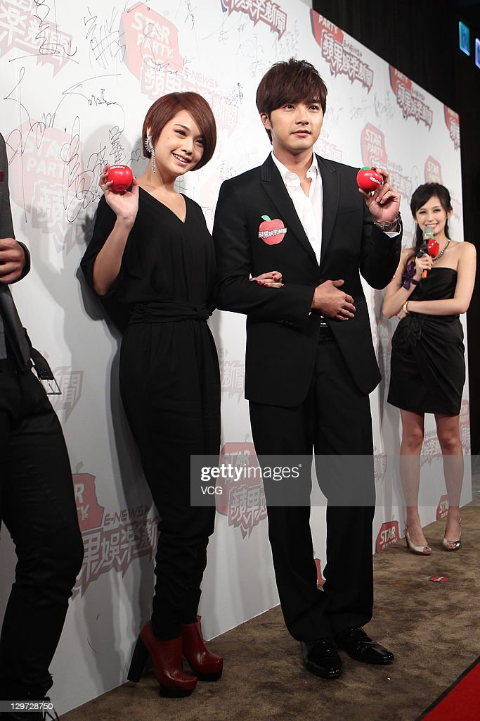Actress Rainie Yang and actor Mike He attend Apple E-News Star Party on October 19, 2011 in Taipei, Taiwan.